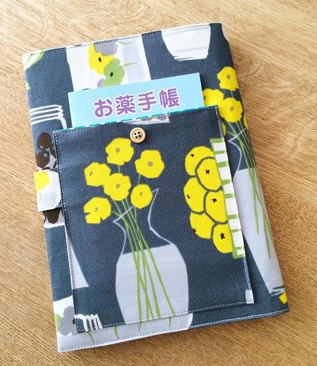mother case_flower base_L.jpg